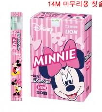 라이온 EX kodomo Disney 14M (0~6세) 20개입 (마무리용)