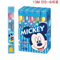 라이온 EX kodomo Disney 13M (0~6세) 20개입