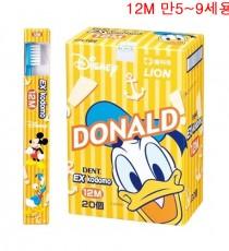 라이온 EX kodomo Disney 12M (만5~9세) 20개 (혼합치열전기용)