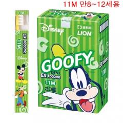 라이온 EX kodomo Disney 11M (만8~12세) 20개 (혼합치열후기용)