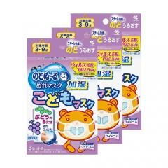 [세트상품] 노도누루 가습 마스크 어린이용(포도향) 3매입*3박스