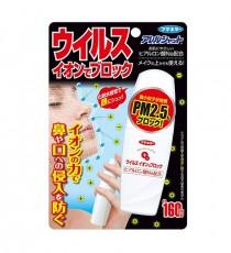 아레르샷 꽃가루/ 미세먼지(PM2.5) 차단 스프레이 (160회분)