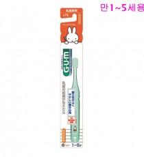 GUM 검 칫솔76 유치기용 (만1세~5세용)