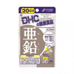 DHC 아연 20일분