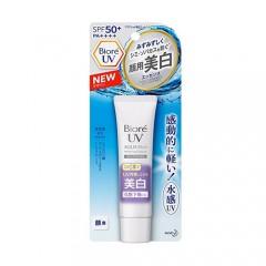 [비오레] UV 아쿠아리치 미백 에센스 선크림 SPF50+