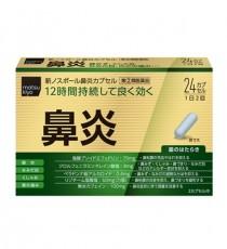 마쯔키요 비염 24캡슐