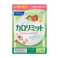 판클 칼로리미트 90정 (30회분)