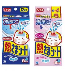 네츠사마시트 열내리는 해열시트 - 어린이용 (12매입) 파랑/ 핑크 2종 _ 해열패치