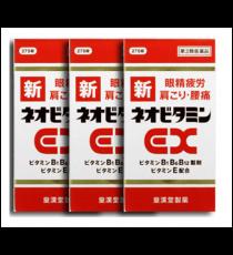 [3개묶음특가] 신네오비타민 EX 270정 3개세트
