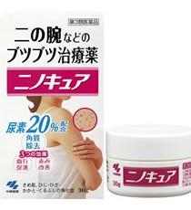 니노큐아 닭살피부 치료크림 30g