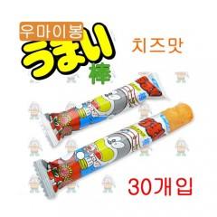 우마이봉 치즈맛 30개입