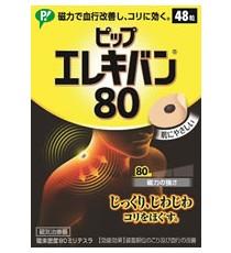 자석파스 에레키반 80 (48매)