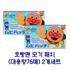 [세트특가] 호빵맨 모기패치 76장입(대용량) *2개세트