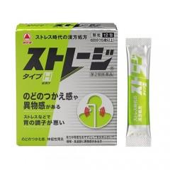 스토레지 H 타입(한방목감기약) 12포