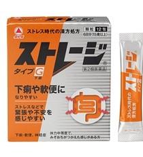 스토레지 G 타입(한방설사약) 12포