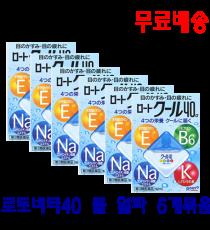[무료배송] 로토비타40 쿨 알파 6개묶음