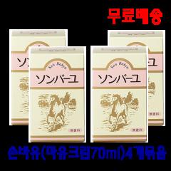 [4개묶음세트] 손바유 마유크림 무향료70ml 4개