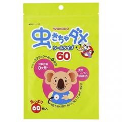 와코도 무시키차다메 (모기퇴치 스티커) 60매 모기 벌레