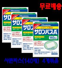 [무료배송] 샤론파스 A 140매 4개묶음