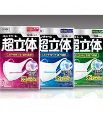 유니참 초입체 마스크 PM2.5적합 7매입