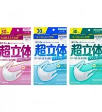 유니참 초입체 마스크 PM2.5적합 스탠더드 30매입