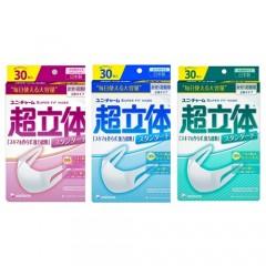 [특가] 유니참 초입체 마스크 PM2.5적합 미세먼지 99%차단 스탠더드 30매입