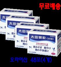 [무료배송]오타이산 48포 4개묶음