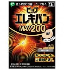 자석파스 에레키반 MAX 200 (12매)