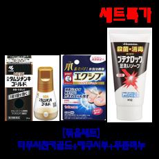 [세트특가] 타무시친키 골드+에쿠시부+무좀비누