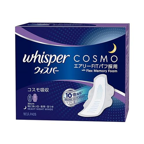 위스퍼 코스모 흡수 생리대 (특히 양 많은날/ 밤용/ 날개형 10개입)