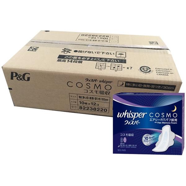 [무료배송] 위스퍼 코스모 흡수 생리대 (특히 양 많은날/ 밤용/ 날개형 10개입) 12개 1박스