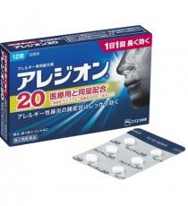 아레지온20 알레르기성 비염약 6정,12정 (대용량) _알레지온