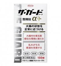 더 가드 정장제 알파 플러스(α3+) 150정 / 350정 / 550정