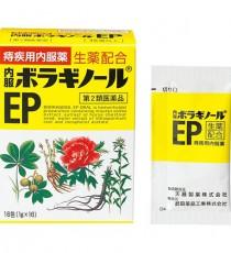 보라기놀 EP 내복약 16포 보라기노루 치질