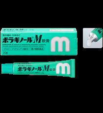 보라기놀 M 연고20g(스테로이드 비배합) 보라기노루 치질