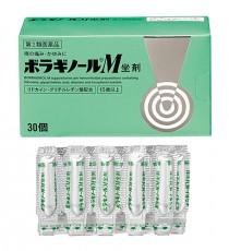 보라기놀 M 좌약 10개/30개(스테로이드 비배합) 보라기노루 치질