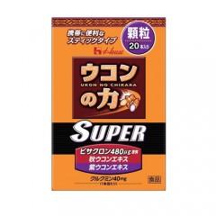 우콘노치카라 우콘파워 SUPER (과립 20봉입)