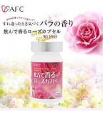 AFC 먹으면 향기가 장미 로즈 캡슐 (4일분 / 30일분)