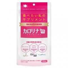 카로리나 효소 다이어트 플러스 120정