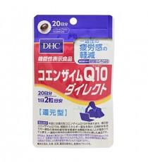 DHC 코엔자임 Q10 다이렉트 20일분 (40정)