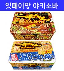 묘조식품 잇페이짱 야키소바 2종