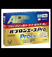 파브론에스 Pro 18정 (2일분)