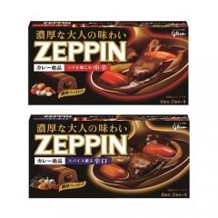 글리코 ZEPPIN 카레 2종
