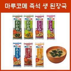 마루코메 요정의맛 즉석 생 된장국 7종