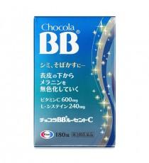 쇼콜라(쵸코라) BB 루센트 C 180정_쇼콜라비비