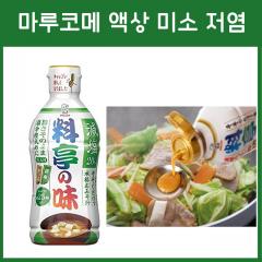 마루고메 요정의 맛 액상 미소 (된장) 저염_마루코메