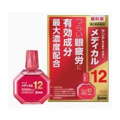 산테 메디컬 12 12ml (노안서포트)