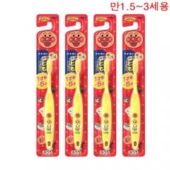 라이온 어린이칫솔 만1.5세~5세용 호빵맨 (4개세트)