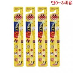 라이온 어린이칫솔 만0세~3세용 호빵맨 (4개세트)
