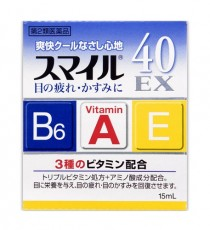 스마일 40 EX 15ml